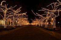 Подключение освещения зданий в Махачкале